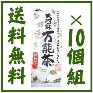 (送料無料)大阿蘇万能茶 選 400g10個組|champion-drug