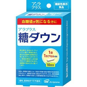 【ゆうパケット 送料無料】アラプラス 糖ダウン 10日分【10カプセル】【機能性表示食品】|champion-drug
