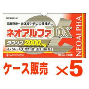 ネオアルファDX2000  100ml×50本(滋養強壮)(肉体疲労) champion-drug