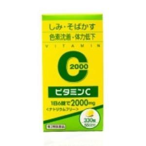 【第3類医薬品】ビタミンC2000 330錠【タケダビタミンC ジェネリック】