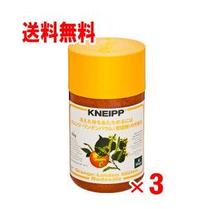 【送料無料】クナイプ バスソルト オレンジ・リンデンバウムの香り 850g×3個セット|champion-drug