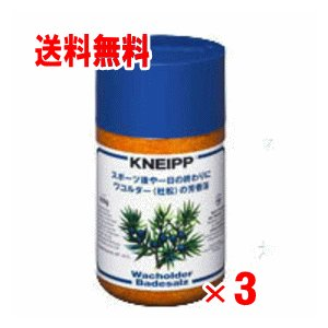 【送料無料】クナイプ バスソルトワコルダーの香り 850g×3個セット|champion-drug