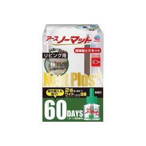 アースノーマット ワイド Next Plus セット プラグ式 60日用 無香料 champion-drug