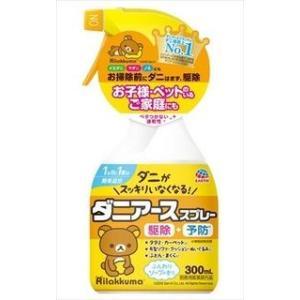 【アース製薬】ダニアーススプレー ソープの香り 300ml【ダニ用】 champion-drug