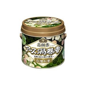 【期間限定】アース渦巻香 白檀和華(高級香) 30巻缶入【医薬部外品】|champion-drug