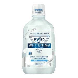 モンダミン ホワイトニング 1080mL【洗口液】|champion-drug