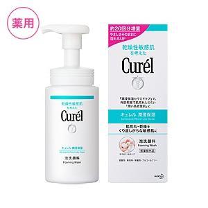 (花王) キュレル 泡洗顔料 150ml(セラミド)(乾燥性敏感肌)|champion-drug