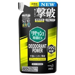 花王 リセッシュ 除菌EX デオドラントパワー スプラッシュシトラスの香り つめかえ 310ml|champion-drug
