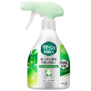 花王 リセッシュ 除菌EX グリーンハーブの香り  本体 370ml|champion-drug