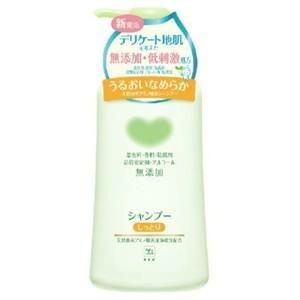 【牛乳石鹸】【COW BRAND】カウブランド 無添加シャンプー しっとり ポンプ付・500mL|champion-drug