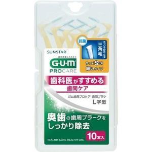 ガム プロケア 歯間ブラシ L字型 10P サイズ3(S)|champion-drug