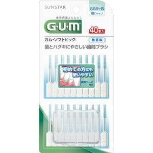 (SUNSTAR)(GUM) ガム歯周プロケア ソフトピック  SSS-S 細いタイプ 40本入(サンスター)(ガム)(歯間ブラシ)|champion-drug