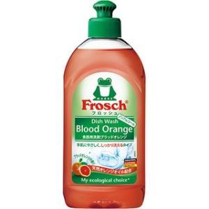 フロッシュ 食器用洗剤 ブラッドオレンジ 300ml|champion-drug