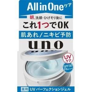 資生堂 ウーノ 薬用UVパーフェクションジェル 80g|champion-drug