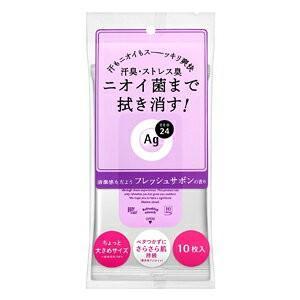【資生堂】エージーデオ24 クリアシャワーシート フレッシュサボン 10枚 champion-drug
