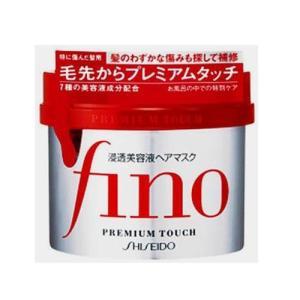 資生堂 フィーノ プレミアムタッチ 浸透美容液ヘアマスク 230g(fino)|champion-drug