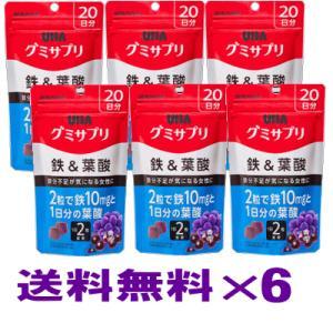 UHA味覚糖 UHAグミサプリ 鉄&葉酸 40粒×6個セット【クリックポスト】|champion-drug