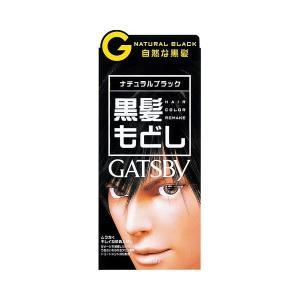 (GATSBY) マンダム ギャツビー ターンカラー ナチュラルブラック  (メンズヘアカラー)(医薬部外品)|champion-drug