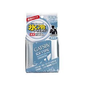 ギャツビー アイスデオドラントボディペーパー無香料 徳用 30枚|champion-drug