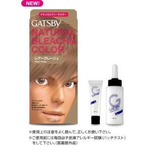 (GATSBY) マンダム ギャツビー ナチュラルブリーチカラー シアーグレージュ(メンズヘアカラー)(医薬部外品)|champion-drug