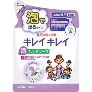 (LION)(ライオン)キレイキレイ 薬用泡ハンドソープ フローラルソープの香り つめかえ用 200mL(泡ハンドソープ)(殺菌成分配合)|champion-drug