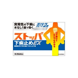 (ライオン)ストッパ下痢止めEX 12錠(第2類医薬品)(下痢止め)|champion-drug