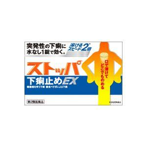 (ライオン)ストッパ下痢止めEX 24錠(第2類医薬品)(下痢止め)|champion-drug