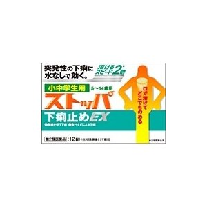 ストッパ下痢止め EX  『小中学生用』 12錠(第2類医薬品)|champion-drug