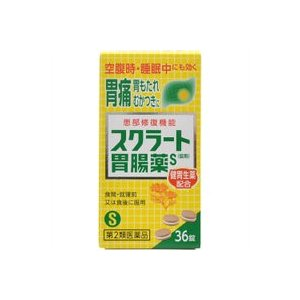スクラート胃腸薬S 錠剤 36錠(第2類医薬品)|champion-drug
