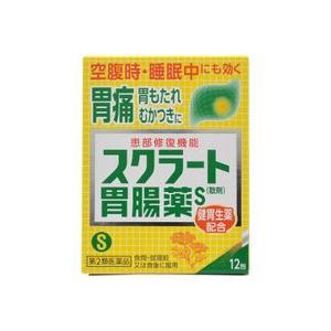 スクラート胃腸薬S  散剤 12包 (第2類医薬品)|champion-drug