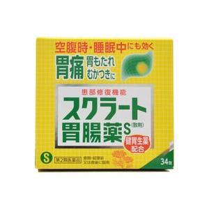 スクラート胃腸薬S  散剤 34包 (第2類医薬品)|champion-drug