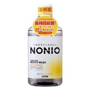 【LION】 【NONIO】 ノニオ マウスウォッシュ ノンアルコール ライトハーブミント 600ml|champion-drug