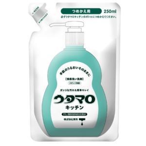 ウタマロ キッチン つめかえ用 250ml グリーンハーブの香り(食器洗い洗剤)|champion-drug