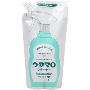 ウタマロ クリーナー つめかえ用 350ml グリーンハーブの香り(住宅用洗剤)|champion-drug