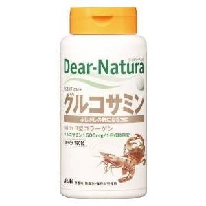 ディアナチュラ(Dear-Natura) グルコサミン with2型コラーゲン 180粒|champion-drug