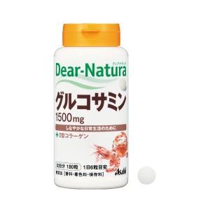 ディアナチュラ(Dear-Natura) グルコサミン with2型コラーゲン 大容量360粒|champion-drug