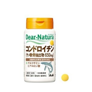 ディアナチュラ(Dear-Natura ) コンドロイチン 90粒(30日分)|champion-drug