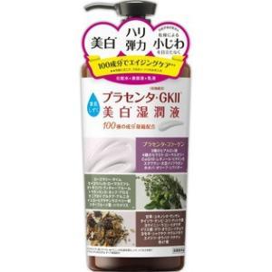 素肌しずく 美白保湿液 230ml(医薬部外品)|champion-drug
