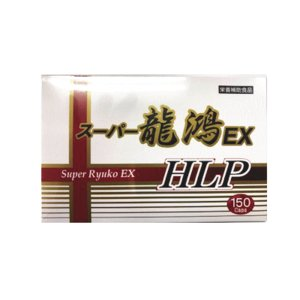 (送料無料)スーパー龍鴻EX 150カプセル|champion-drug