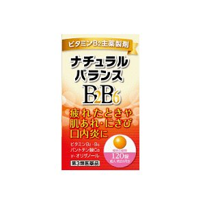 (第3類医薬品)(チョコラBBプラス)ジェネリック ナチュラルバランスBB 250錠(肌荒れ)(あす...