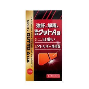 強力グットA錠 85錠(第3類医薬品)(滋養強壮)(飲みすぎ)(肝機能)