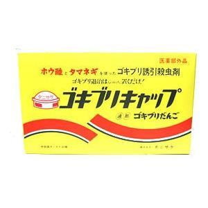 サニタケ ゴキブリキャップ 30個入(ホウ酸ダンゴ)(害虫用品) champion-drug