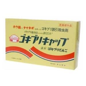 サニタケ ゴキブリキャップ 15個入り (ホウ酸ダンゴ)(最強)(害虫用品) champion-drug