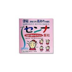 山本漢方 センナ顆粒 80包(第2類医薬品)|champion-drug