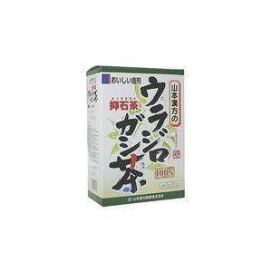 山本漢方の100%ウラジロガシ茶 5g*20袋の関連商品8