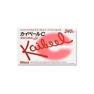 アラクス カイベールC 240錠(第2類医薬品)|champion-drug