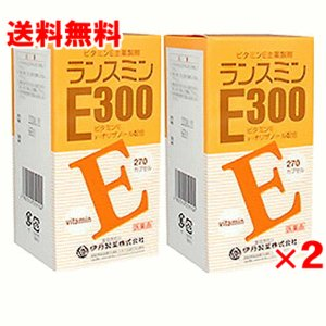 【第3類医薬品】ランスミンE300 270カプセル×2個セット|champion-drug