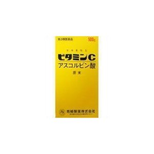 (第3類医薬品)ビタミンC(アスコルビン酸)イワキ 500g