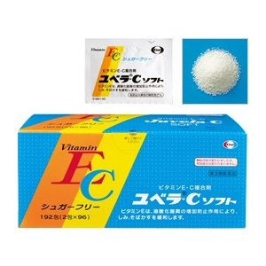 ユベラC ソフト 192包(第3類医薬品)|champion-drug