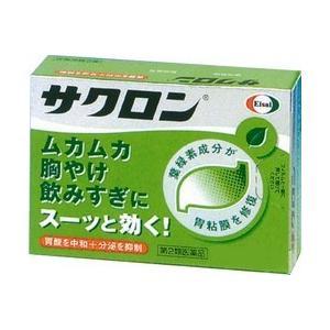 サクロン 顆粒 32包 (第2類医薬品)|champion-drug